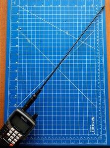 RH771 Antenne voor UBC125